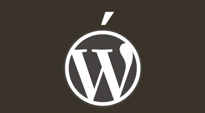 Como solucionar el problema de acentos en WordPress
